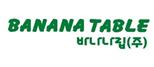 BANANA TABLE 바나나테이블