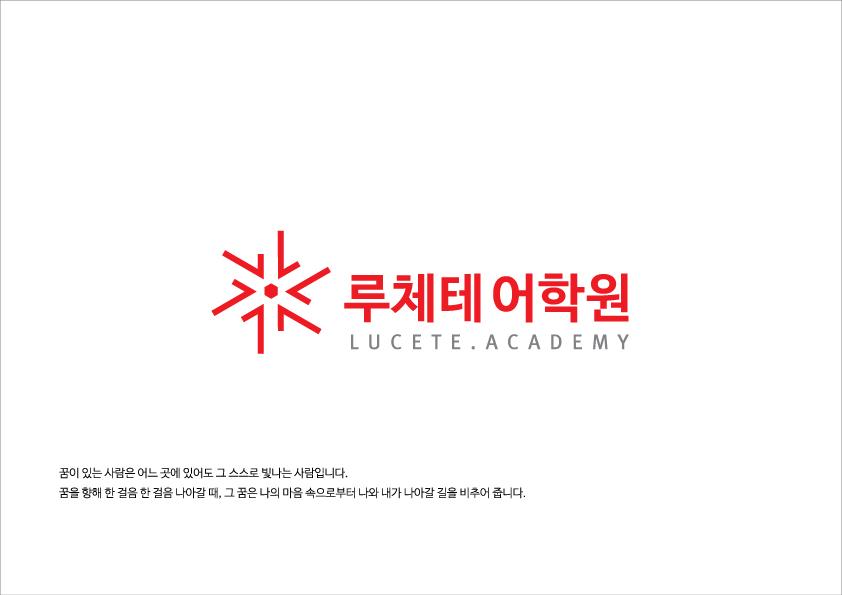북구 매곡 게이트어학원