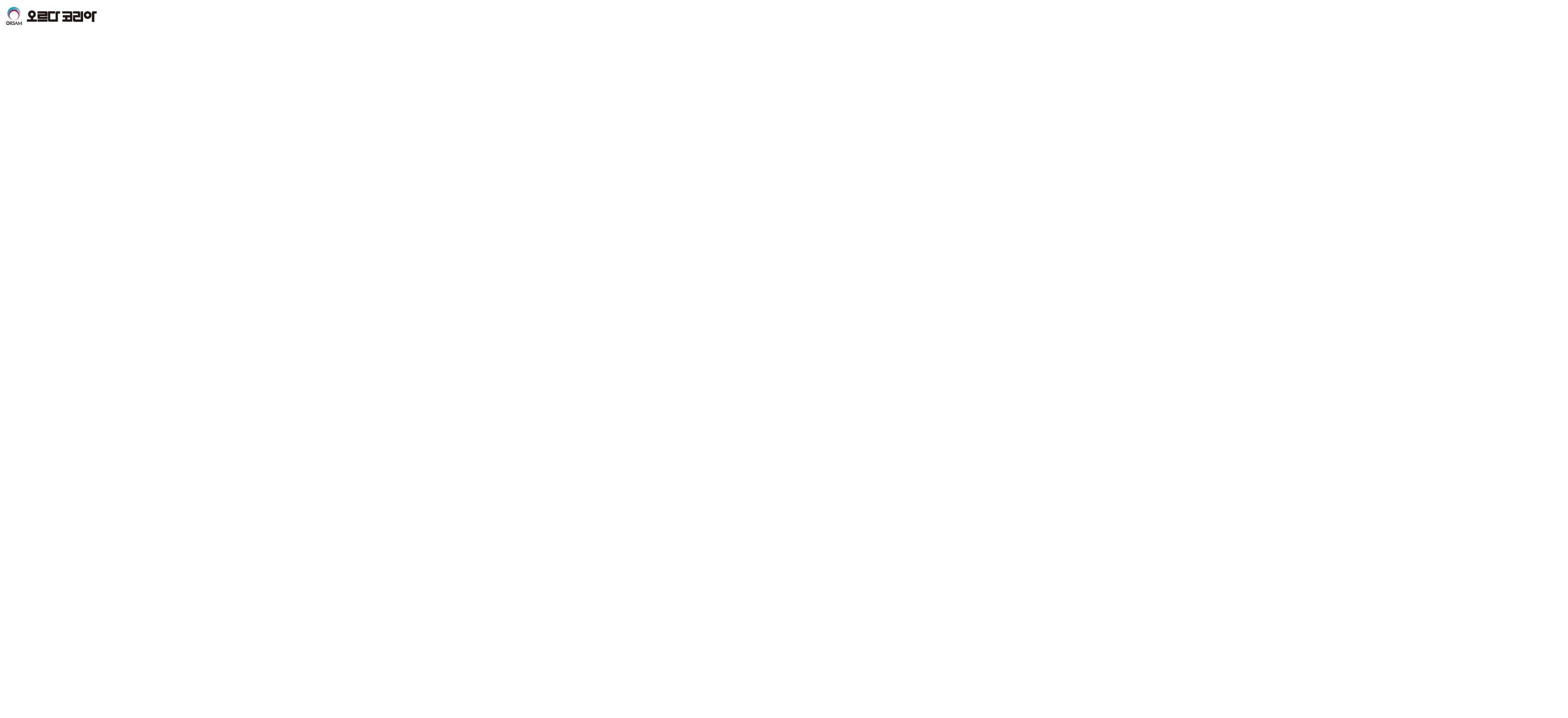 오르다코리아기관지사강동점