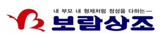 보람상조피풀㈜ / 강남사업단 명일지점
