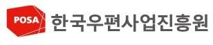 한국우편사업진흥원
