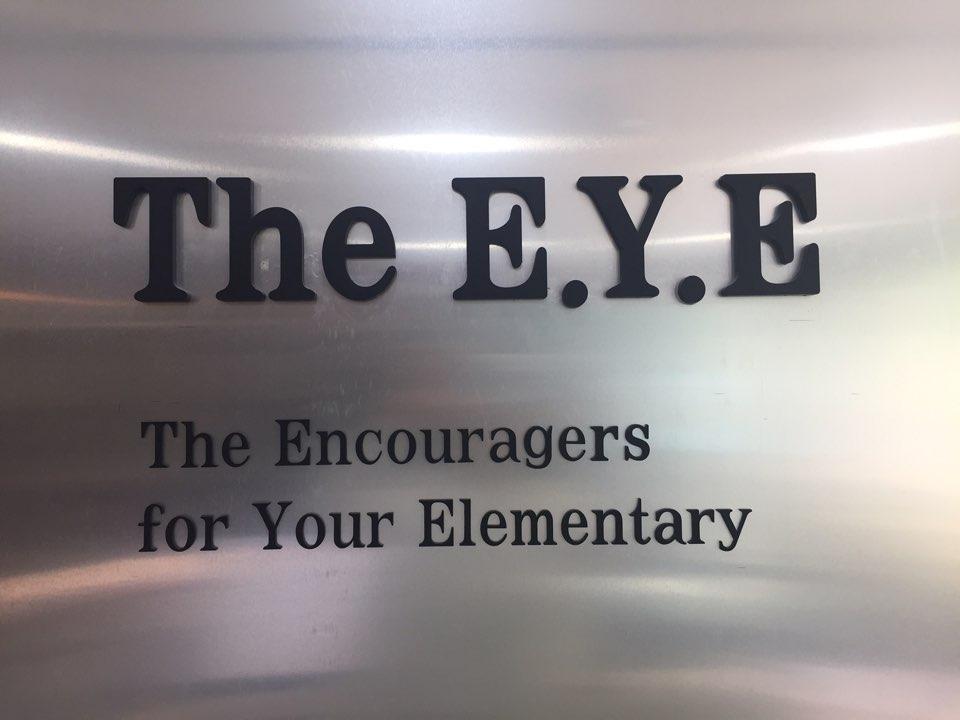 The E.Y.E 영어전문학원