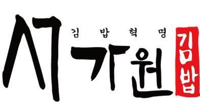 오색만찬 서가원김밥 라페스타