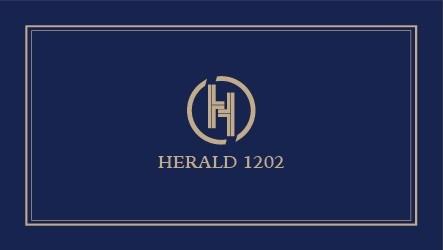 헤럴드1202