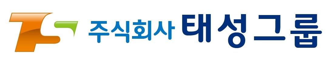 주식회사 태성그룹
