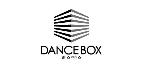 댄스박스학원/PT박스
