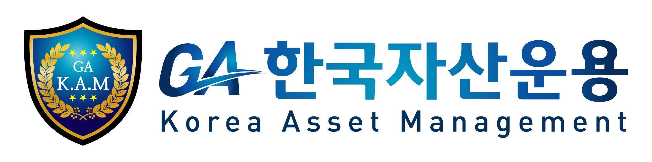 글로벌금융-GA한국자산운용