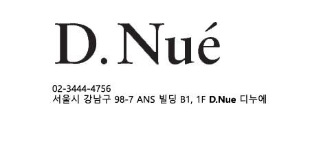 D.Nue