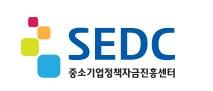 중소기업정책자금진흥센터