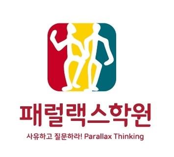 가좌이엠이영어학원(지앤비학원)
