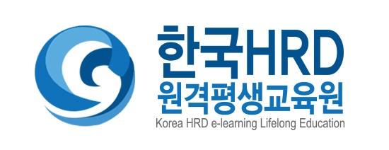 한국HRD원격마케팅