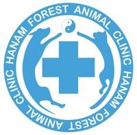 하남숲동물병원