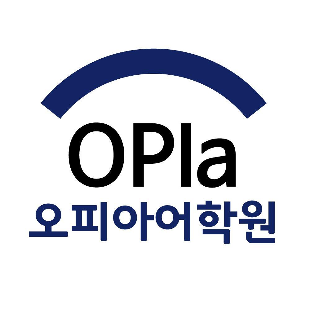 오피아어학원(송도점)
