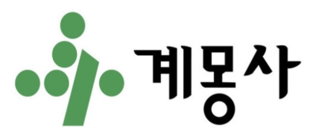 계몽사컴퍼니 주식회사