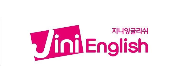 지니잉글리쉬영어학원
