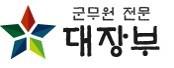 한국교육연구원