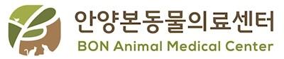 본동물의료센터(안양점)