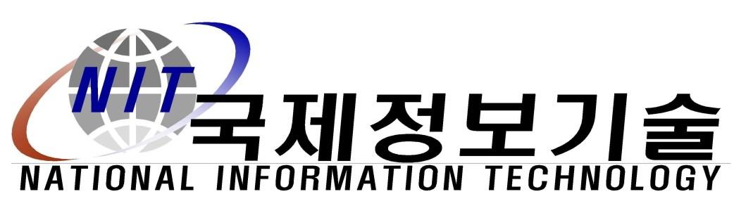 국제정보기술