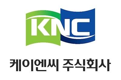 케이엔씨 주식회사