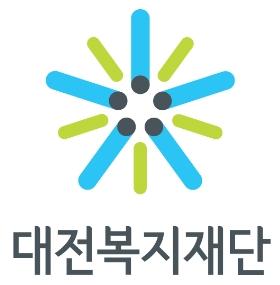 재단법인 대전복지재단