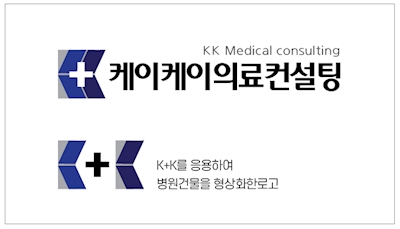 KK의료컨설팅